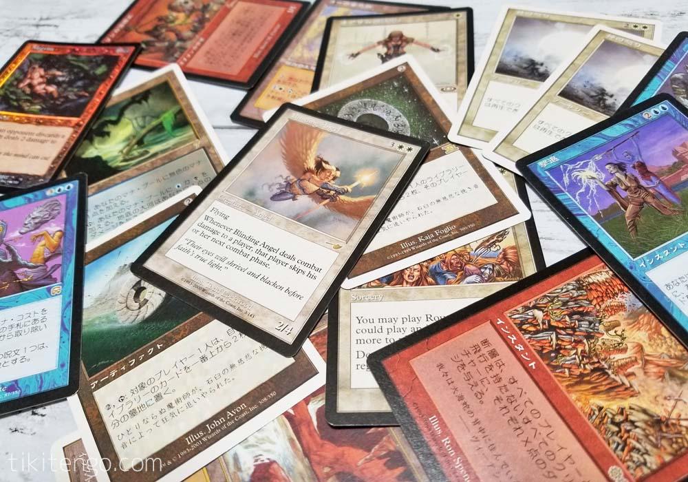 マジックザギャザリングの古いカードコレクション①